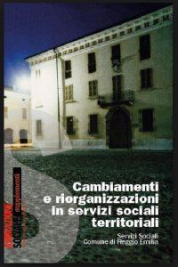 cambiamenti-e-riorganizzazioni-in-servizi-sociali-territoriali
