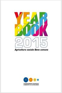 year-book-2015